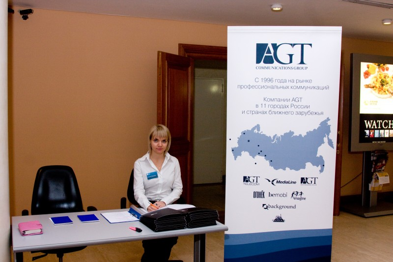 AGT_Communications_Group