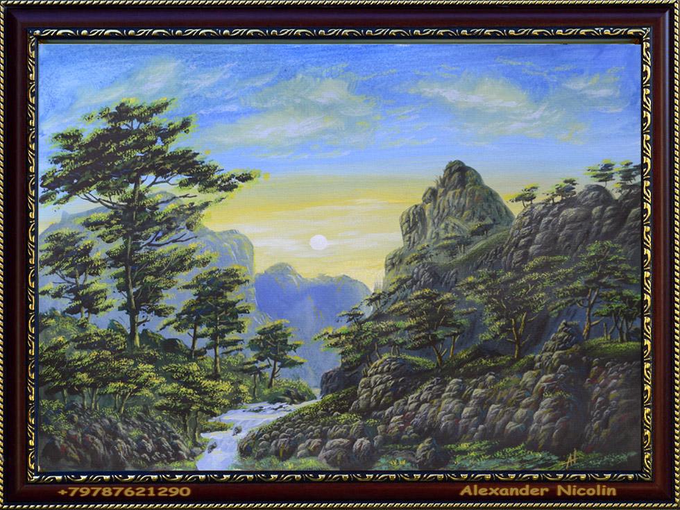Мои горы