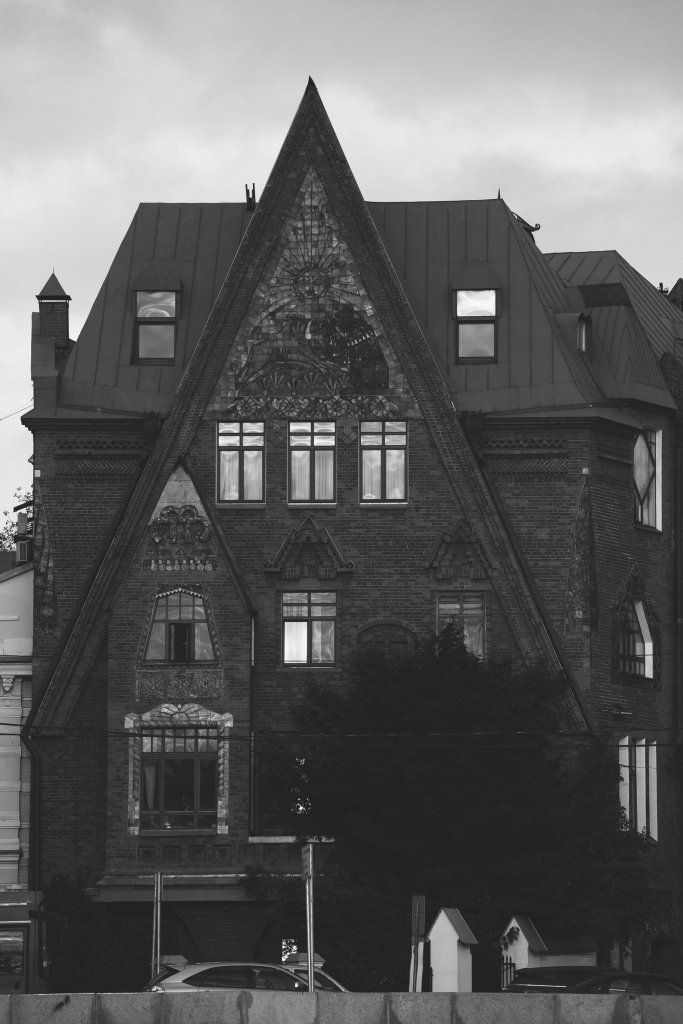 Дом-Сказка