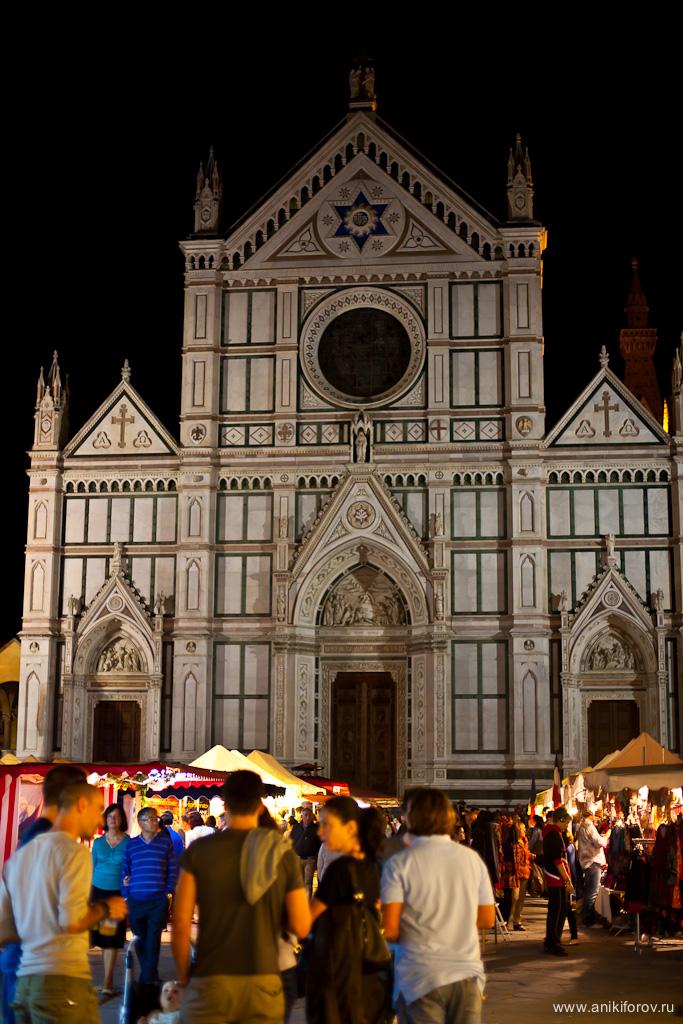 Ярмарка во Флоренции
