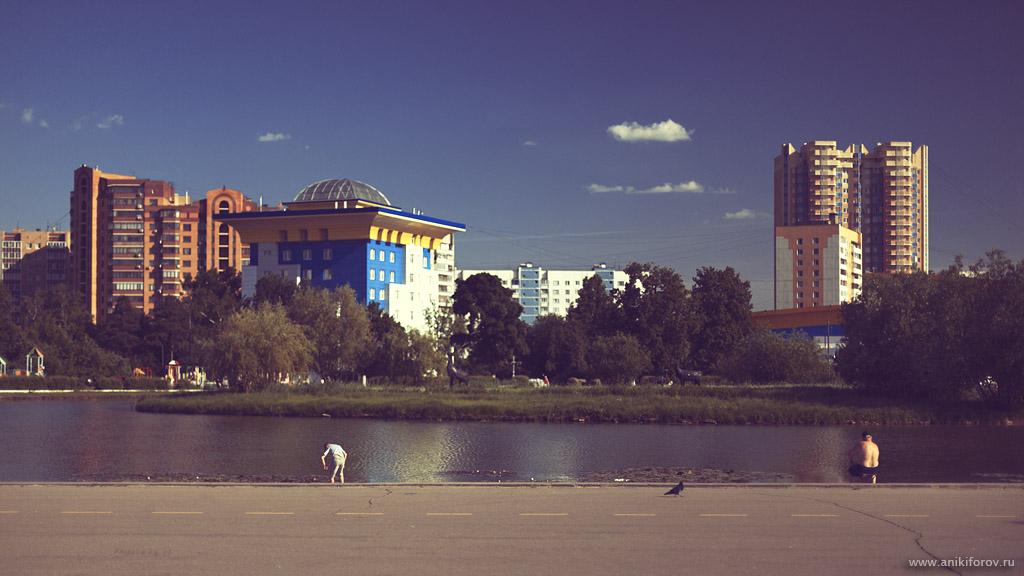Пруд в Одинцово
