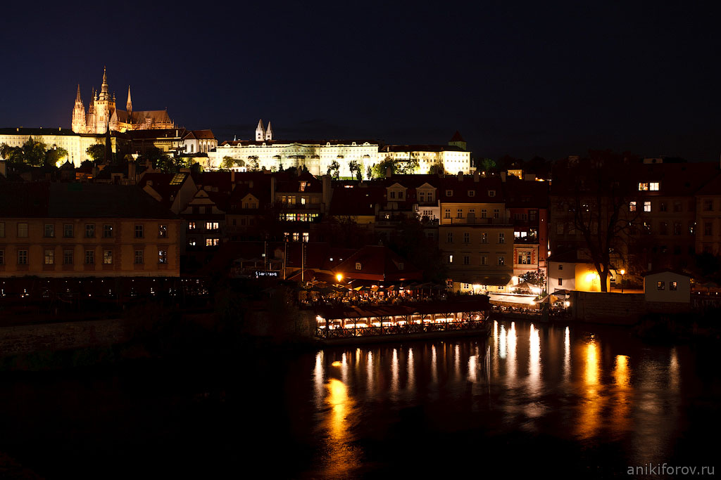 Прага вечером