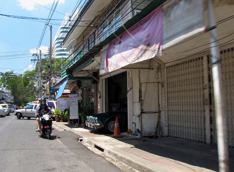 Улицы Бангока