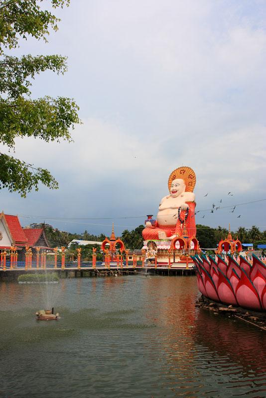 Архитектура Таиладна