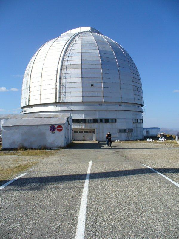 Специальная астрофизическая обсерватория РАН