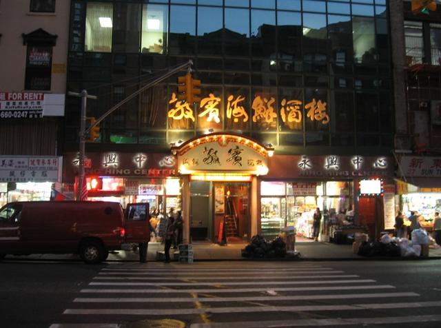 NYC China town
