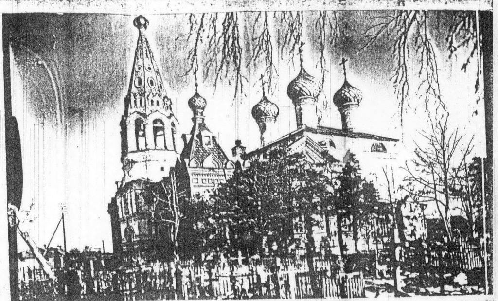 фото храма до революции