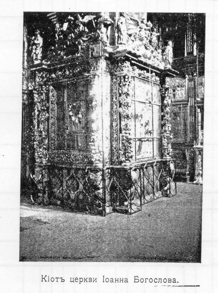 колонна храма