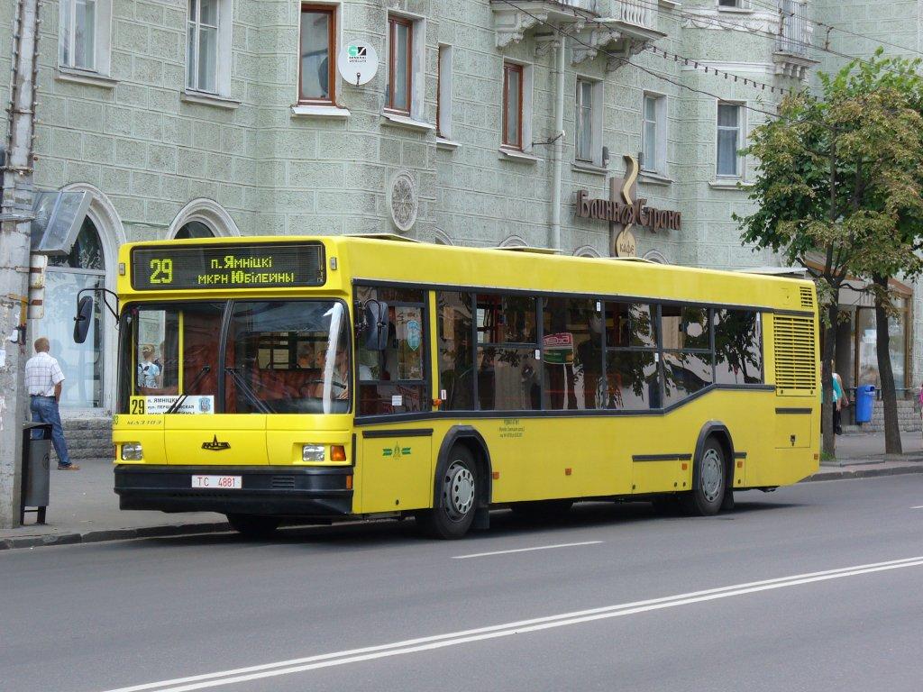 автобусы маз:
