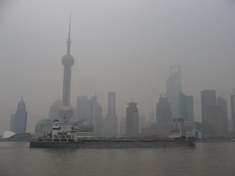 Шанхай Shanghai