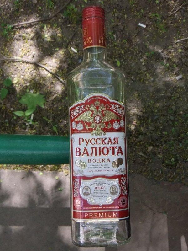 Бутылкоин (Bottlecoin) или Особенности национальной валюты