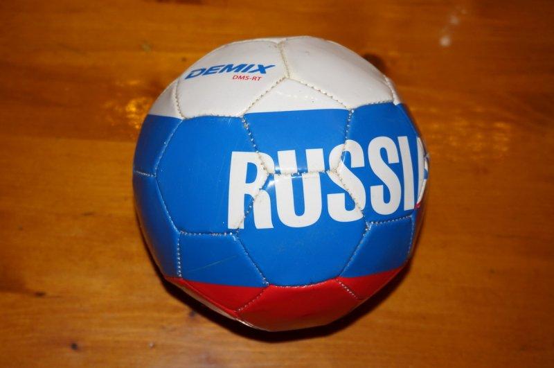 Глобус России (и мы не хуже многих!)