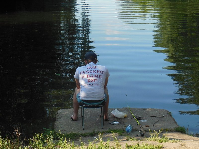 А рыбы - нет... или Богом сыт не будешь!