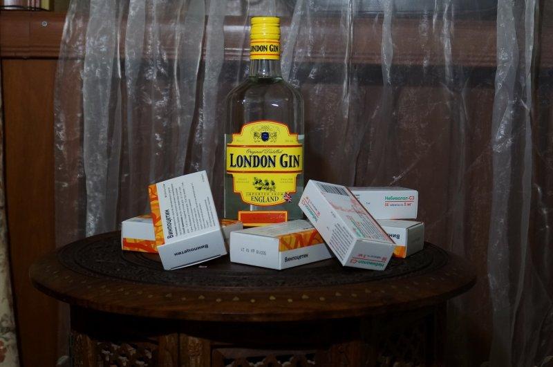 Лекарства для тела и души (Фарморт)