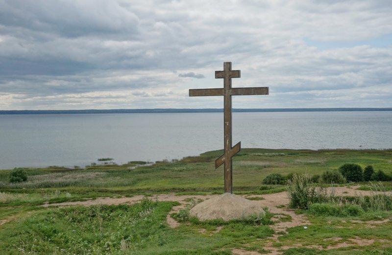 Поставьте на этом крест