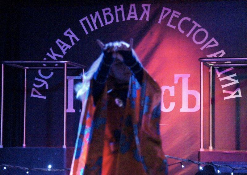 Пивной Призрак or Black Sabbath forever