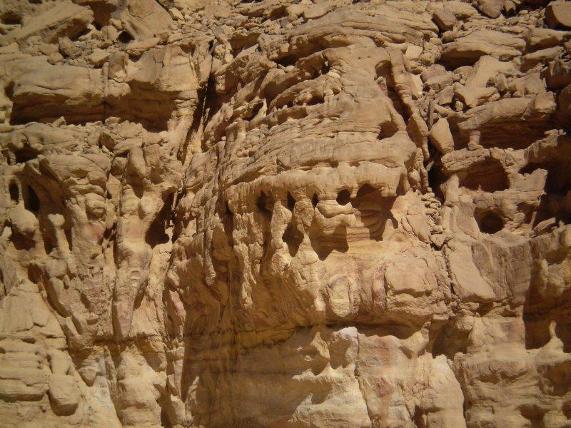 каньон египет