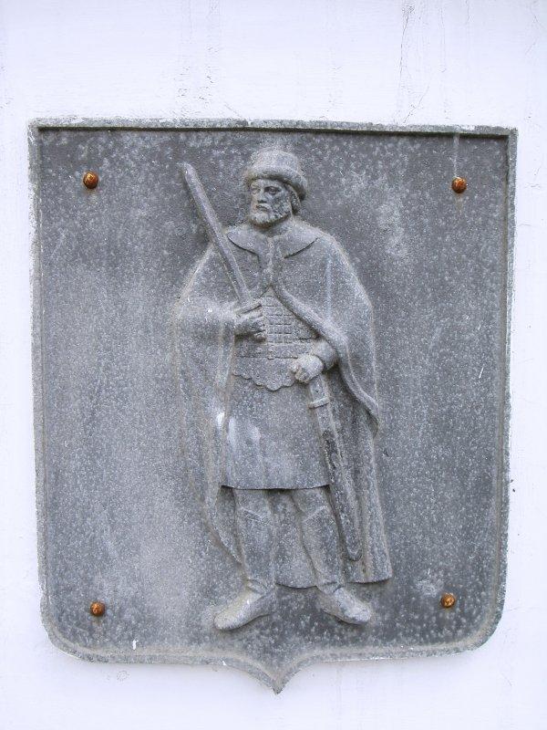 На гербе Рязани изображен великий князь Олег Иванович Рязанский(герб утвержден 29 мая 1779 года)