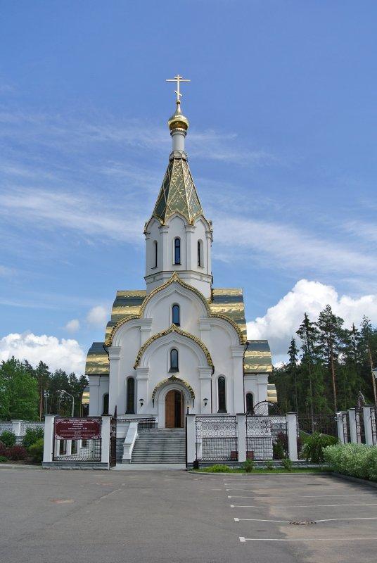Церковь Воскресения Христова в Катыни