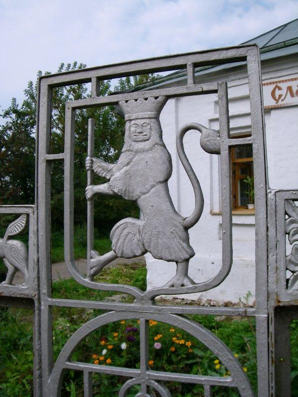 герб владимирской области