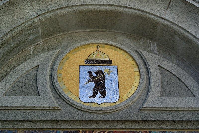 """Обелиск с мозаикой """"Клятва князя Пожарского"""""""
