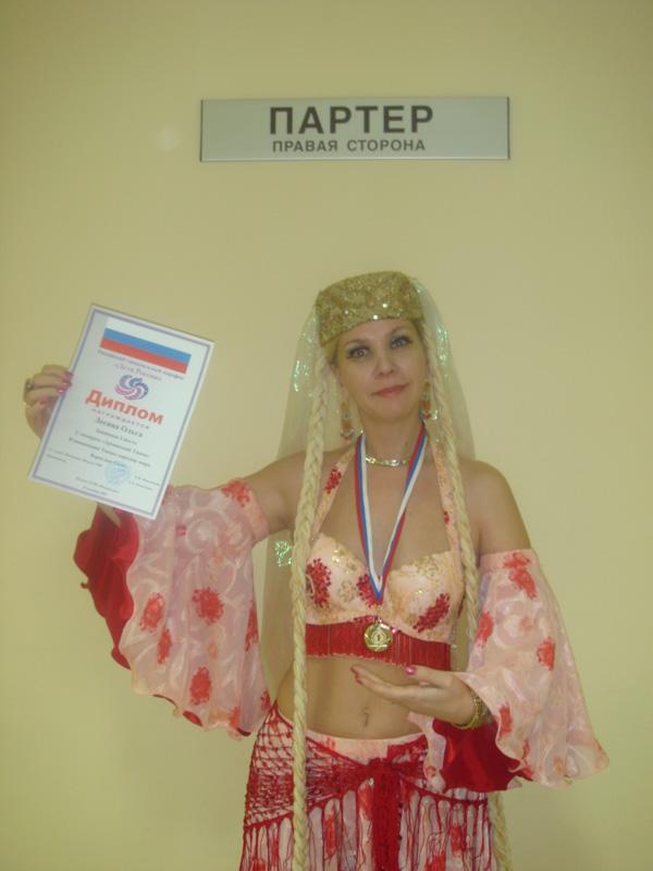 Фирюза на конкурсе в Измайлово, 16 декаюря 2007 года