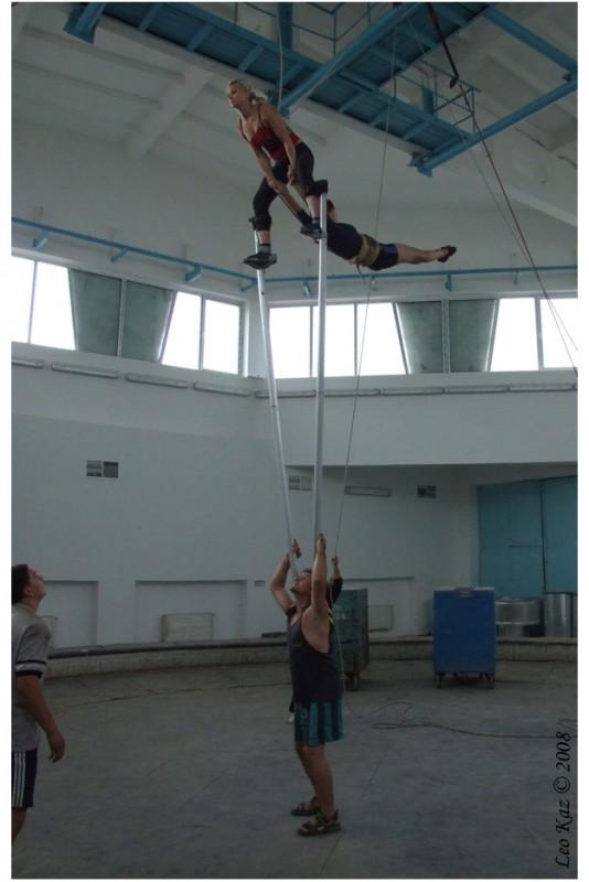 Circus №9639