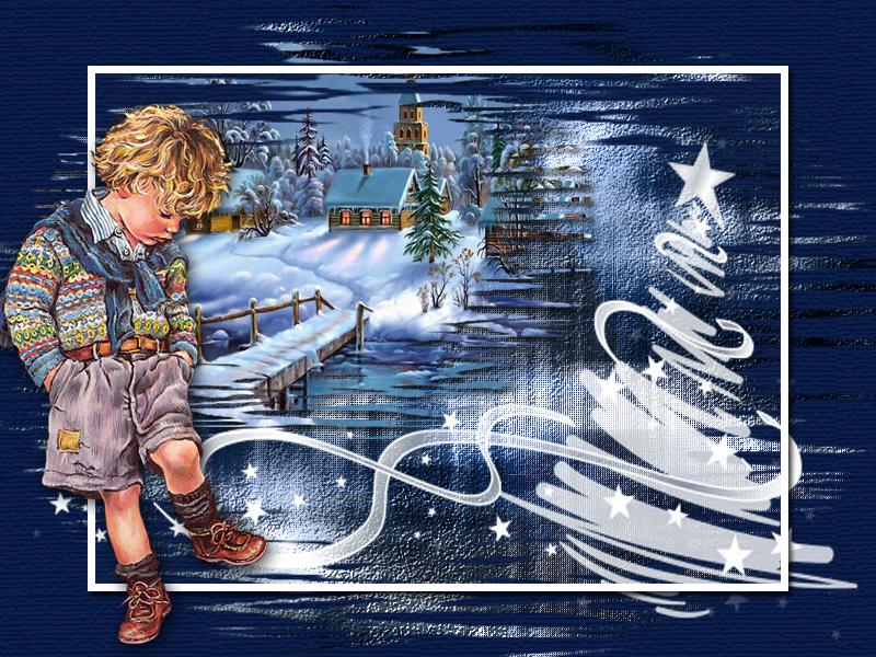 ... Зима ...