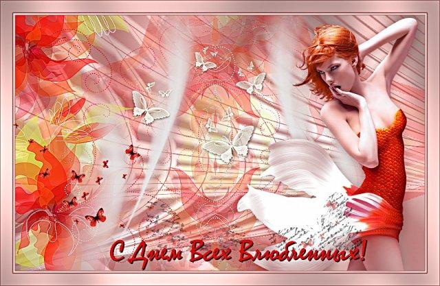 Желаю неба глубины И радости без края, Желаю нежности в любви, В душе - цветов цветенье, Пусть будут ясными все дни, А жизнь - без сожаленья!