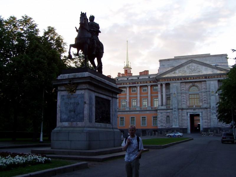 intim-moskovskaya-oblast