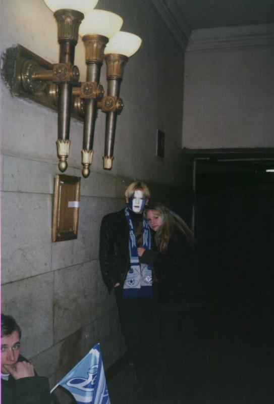 ДИБУНЫ 2000