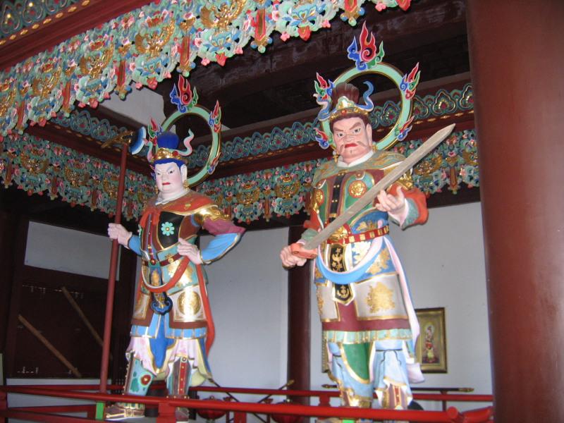 Каникулы в Китае