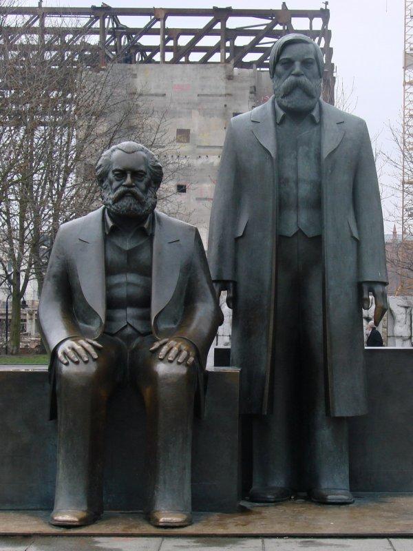 Маркс-Энгельс-Форум