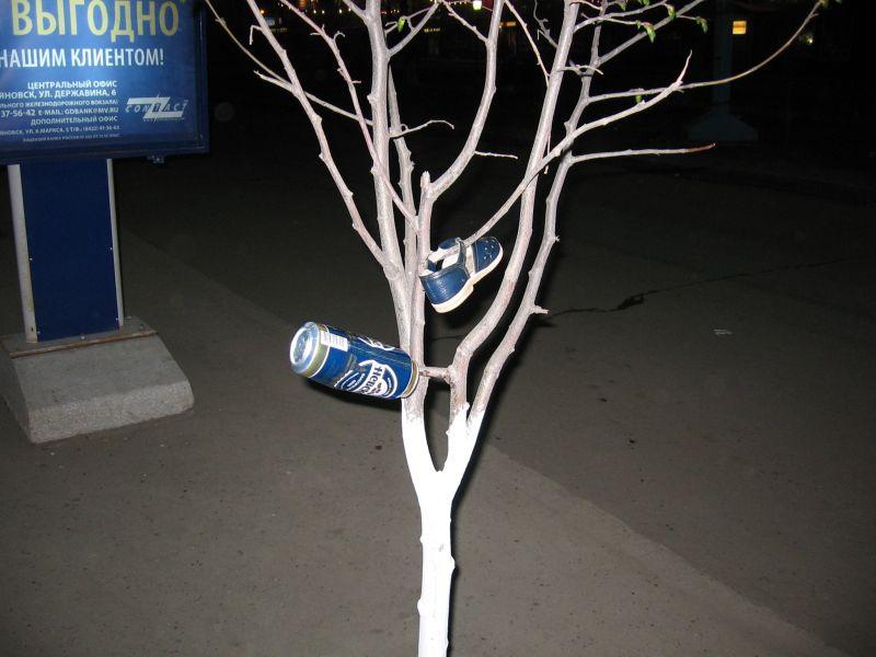 После праздника на улице