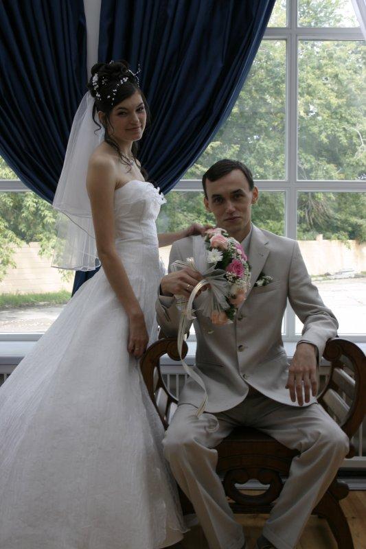 Жених и невеста. Фотография по старинным традициям.