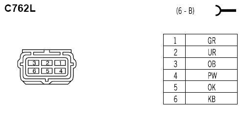 Схема подключения замка левой