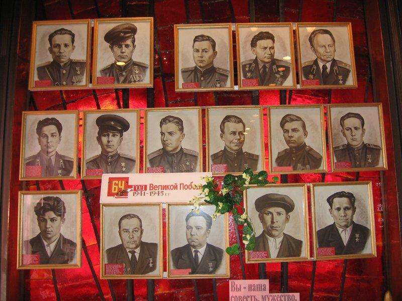 Уржумцы -Герои Своетского Соза. Поклонимся...
