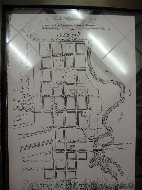 План Уржума 1885 гола.