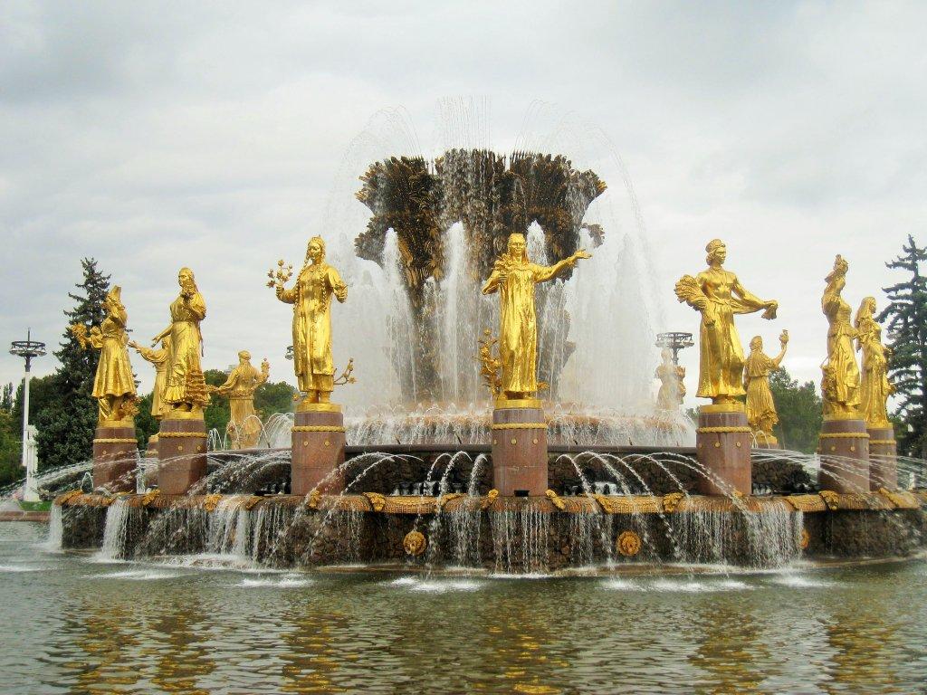 "фонтан ""Дружба народов"""