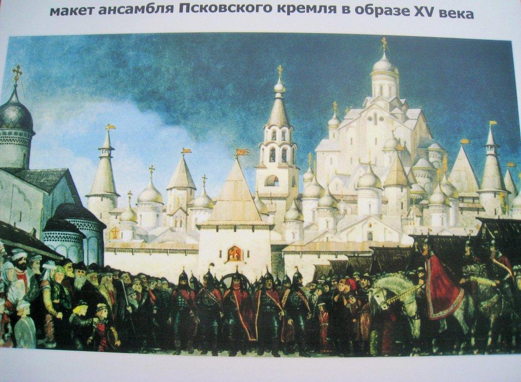 макет ансамбля Псковского кремля в образе XV века