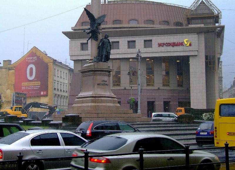 Адам Мицкевич и народ.