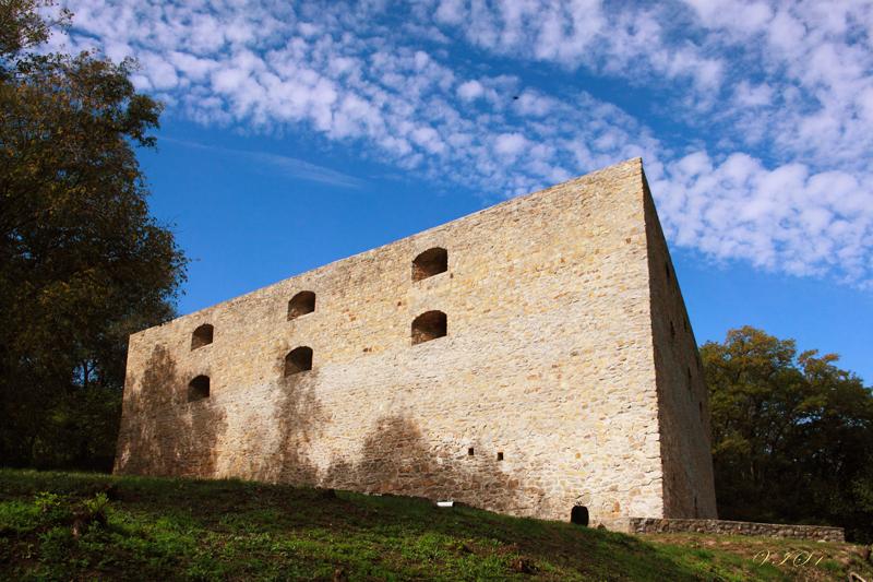 Бастион гетьмана Дорошенко замковая гора г.Чигирин